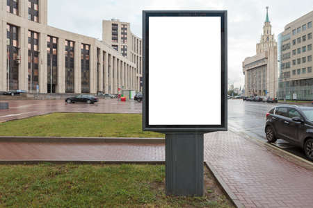 Advertising billboard stand mock up on the street.