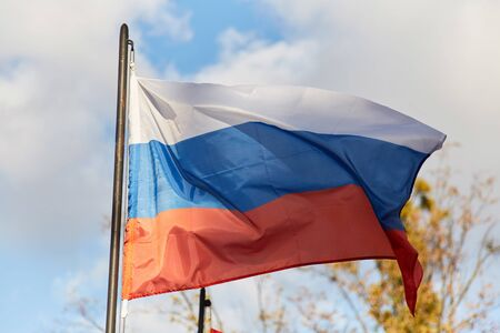 Russian Republic Flag waving in the wind.