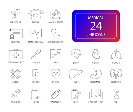 Line icons set. Medical pack. Vector illustration  イラスト・ベクター素材