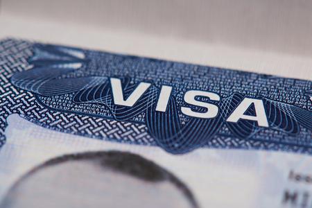 パスポートのページに米国国務省ビザ スタンプ マクロ