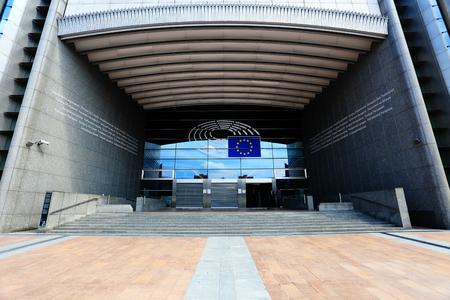 Brussels, Belgium - July 17, 2017: Main entrance of  the European Parliament building. EU Parliament building in Belgium.