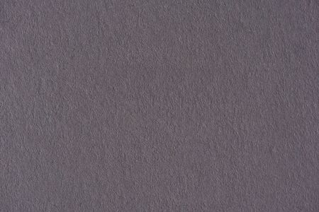 Real paper background. Grey color seamless paper texture