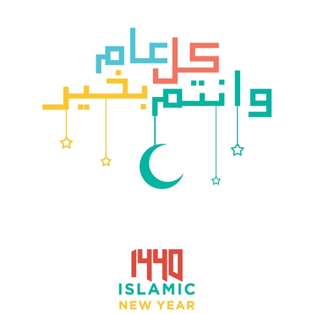 Happy New Islamic Year 1440 hijra muharram Colorful Vector. Blessed Hijri New year in Arabic Calligraphy type.