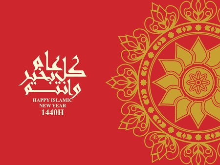 Happy New Islamic Year Greeting background with mandala Illustration vector 版權商用圖片 - 107857294