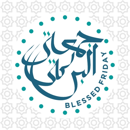 Arabische Kalligraphiedesign von Juma'a Mubaraka. Grußkarte des Wochenendes in der muslimischen Welt. Fröhlichen Freitag