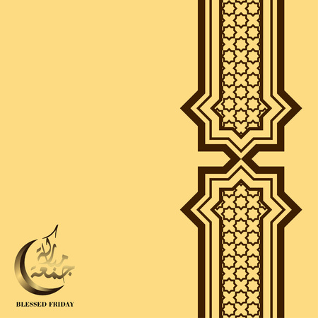Jumma Mubarak greeting illustration with calligraphy and Text Sample Blessed Friday