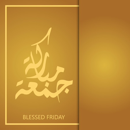 Jumma Mubarak greeting illustration with calligraphy and Text Sample