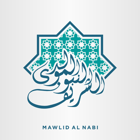 Mawlid Al Nabi islamic typography with a star decoration in green and blue color Vector Illustration