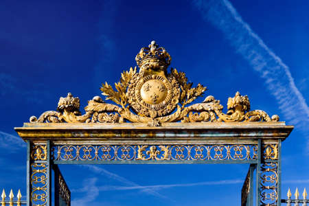 The picture is made in gate to Versailles photo