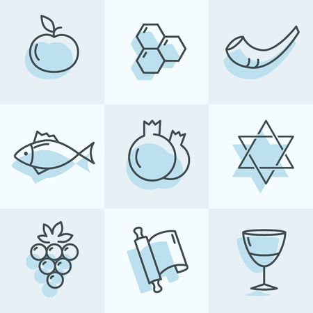 Rosh Hashana Icons set for your great designs