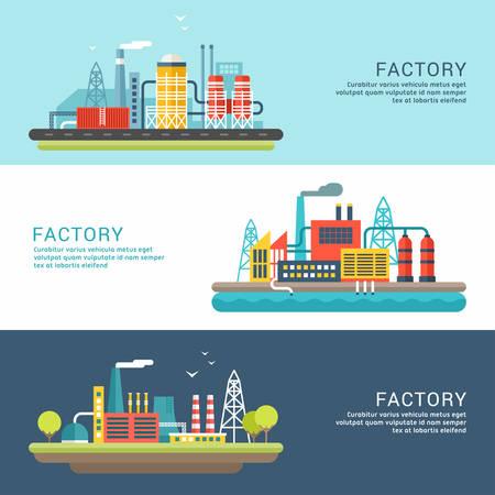 産業工場の建物のセットです。Web バナー広告や販促資料のフラット スタイル ベクトルの概念図