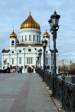 patriarchal: Christ the Savior Cathedral view from the Patriarchal bridge,Moscow, Russia