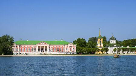 kuskovo: Museum-Estate kuskovo, Moscow, Russia