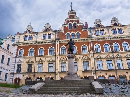 vyborg: old streets of Vyborg, Russia