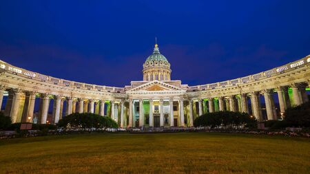 kazanskiy: Cathedral of Our Lady of Kazan, St. Petersburg, Russia
