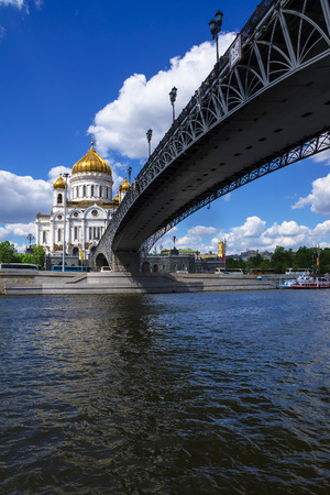 patriarchal: Patriarchal bridge to the Christ the Savior Cathedral in Moscow, Russia