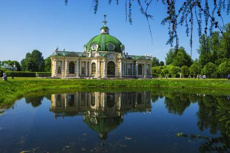 kuskovo: Museum Kuskovo, Moscow, Russia