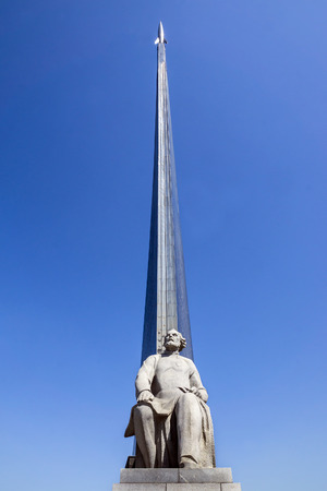 astronautics: astronautics monument, Moscow, Russia