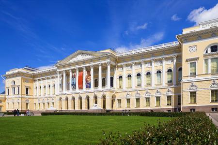 Het Russisch Museum, St. Petersburg, Rusland Redactioneel