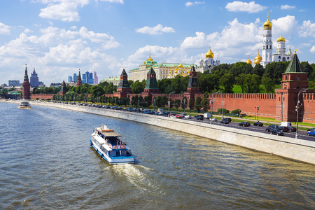 Moscow (Kremlin embankment and the Kremlin), Russia