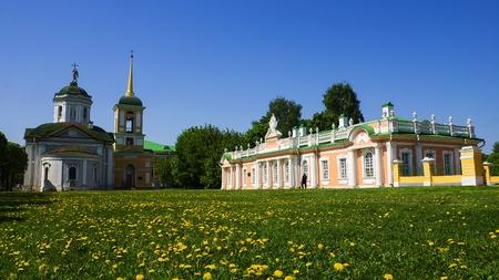 kuskovo: Kuskovo Estate in Moscow, Russia Editorial