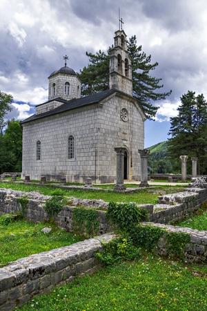 montenegro: Cetinje, Montenegro (the ancient capital of Montenegro) Stock Photo
