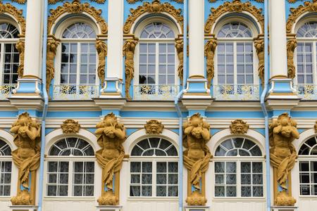 tsarskoye: Catherine Palace in Tsarskoye Selo, Pushkin, Russia