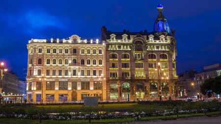 ST.PETERSBURG, RUSSIA-JUNE 15 . House of Zinger on Nevsky Prospect in St. Petersburg June 15, 2014 . built in 1902-1904 by the architect Paul Suzor for Joint Stock Company Zinger in Russia