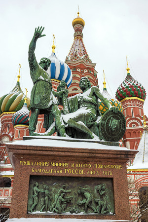 minin: Monument to Minin and Pozharsky on Red Square, Russia