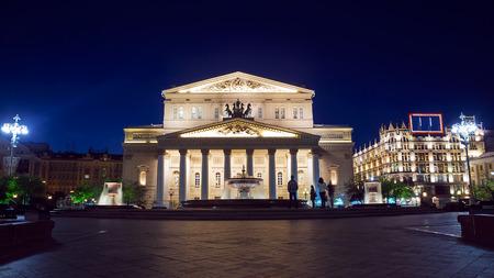Bolshoi Theater in Moskou, Rusland (nachtzicht)