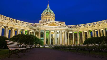 st  petersburg: Cathedral of Our Lady of Kazan, St. Petersburg, Russia