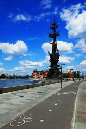 embankment: Crimean embankment in Moscow, Russia Stock Photo
