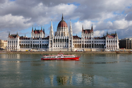 parliament building: the parliament building in Budapest, Hungary