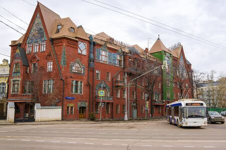 xx century: Profitable House Pertsov House-tale in Moscow on Prechistenskaya waterfront. The history of this house began in the early XX century