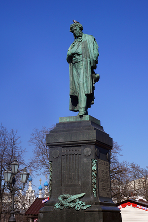 pushkin: Pushkin monument in Moscow Editorial