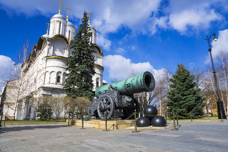 tsar: Tsar Cannon in the Moscow Kremlin, Russia Editorial