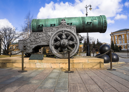 tsar: Tsar Cannon in the Moscow Kremlin, Russia Editorial
