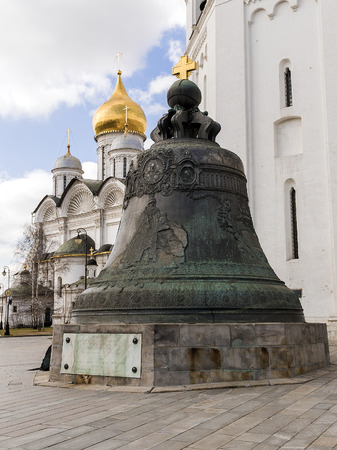 tsar: Tsar Bell in the Moscow Kremlin, Russia Stock Photo