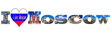 love dome: I love Moscow - a collage of famous tourist attractions