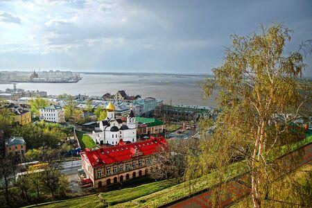 nizhni novgorod: Panorama of Nizhny Novgorod, Russia Stock Photo