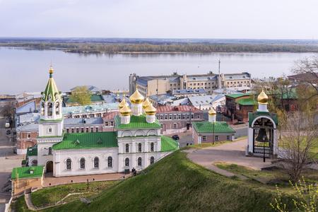 kreml: Panorama of Nizhny Novgorod, Russia Stock Photo