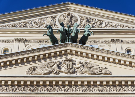 pediment: pediment Bolshoi Theater in Moscow