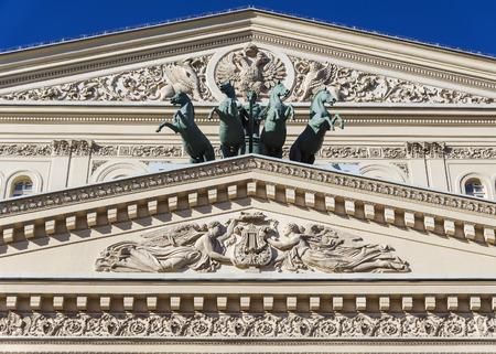 pediment: pediment Bolshoi Theater in Moscow