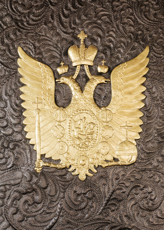 double headed: two-headed eagle symbol of Russia Stock Photo
