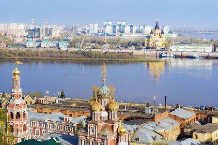 novgorod: Panorama of Nizhny Novgorod, Russia Stock Photo