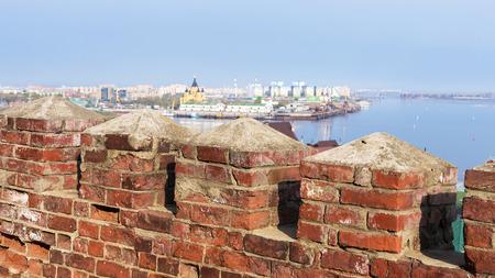 nizhni novgorod: Nizhny Novgorod, Russia