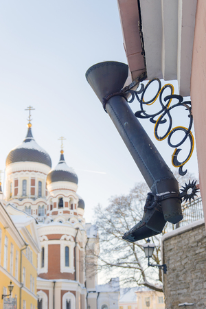 View of a Alexander Nevsky cathedral