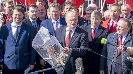 parliamentarian: MOSCOW, RUSSIA-APRIL 12: the party leader Kommunistov of Russia Gennady Zyuganov on meeting in honor of day to astronautics at Red Square in Moscow on April 12, 2016