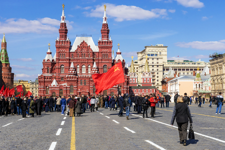 MOSCOW, RUSSIA-APRELE 12: the meeting organized by communist party of Russia in honor of day to astronautics at the Red Square in Moscow 12, 2016