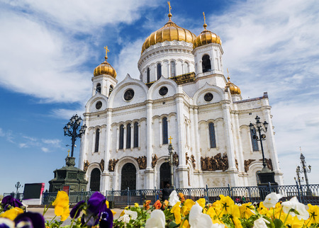 savior: Christ the Savior Cathedral in Moscow, Russia